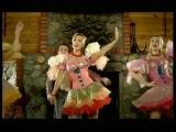 Балаган Лимитед - Гори гори ясно