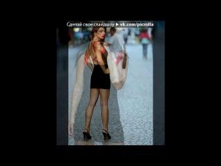 «Мерве Болугур» под музыку Маленькие тайны - Секреты Стамбула. Picrolla