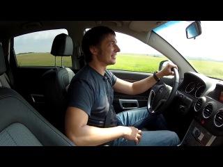 Тест драйв автомобиля Opel Antara (Опель Антара)