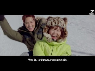 Kim Boa (Spica) - Tears falling (OST That Winter The Wind Blows) [рус.саб]