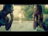 «Со стены друга» под музыку Очень грусная песня - (про любовь). Picrolla