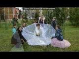 «никах» под музыку Романтика -  Summer Parade Trance 2010 mix музыка для свадебного банкета, для праздника, для танцев, музыка на свадьбу, свадебный банкет  . Picrolla