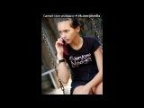 двадцать первое сентября (2012) под музыку Flo Rida - In My Mind (Part 2) (Feat. Georgi Kay). Picrolla