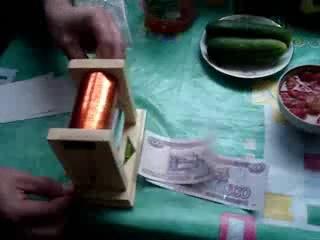 Домашняя машинка для печати денег=) ( Cool )