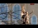 Смертельные связи Влюбиться до смерти 01