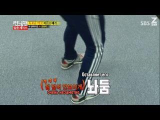 Running Man / Беглецы (Ep.175.2) – Побег [рус.саб]