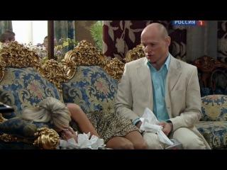 Кровинушка 60 серия - www.serial-krovinushka.ru