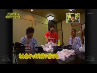 Gaki no Tsukai #1032 (2010.11.28)
