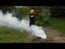 Дымовая шашка ЗигЗаг - 280р шт