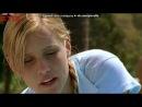 «Н2о просто добавь воды» под музыку Аш 2 О просто добавь воды - Kate Alexa. Picrolla