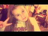 Webcam Toy под музыку Макпал &amp Доминик Джокер &amp Нюша - Луч солнца золотого. Picrolla