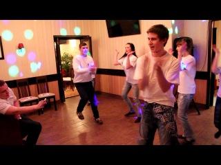 Танец от работников Baffo