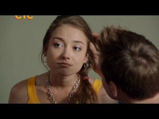 молодежка 24 серия 1 сезон
