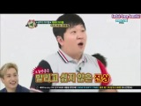 17.01.12 Weekly Idol - ZE:A