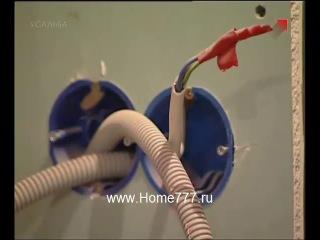Электропроводка. Советы специалиста по прокладке и монтажу электрической проводки.
