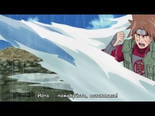 Naruto. TV−2: Shippuuden. Episode−313 [Субтитры] [Firegorn Team]