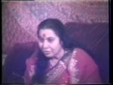 Shri Ganesha Gauri Puja 1981