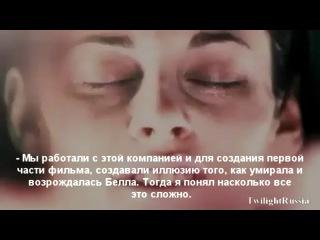 новое закадровое видео сумерки рассвет часть 2 с русскими субтитрами
