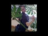С моей стены под музыку Calvin Harris ft. Ellie Goulding - I Need Your Love (HaNk Radio Remix) заходи к нам httpvk.commusic_clubnyak. Picrolla