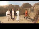 Crackovia {RUS SUB} - Звездные войны Эпизод 2 - Восстание повстанцев