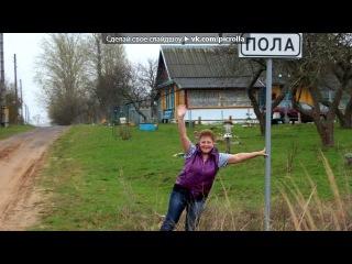 «Беларусь» под музыку ВИА