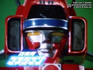 Hikari Sentai Maskman 30