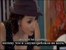 Вспышка - Любовь 40 серия (субтитры)