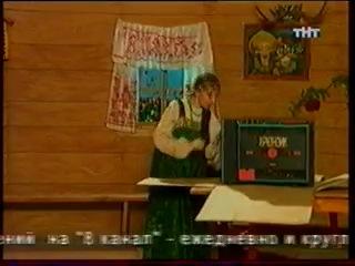 Журнал видео комиксов Каламбур 69 выпуск ТНТ 2004