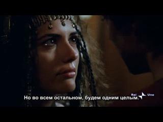 Фильм: Святой Августин, 1-я серия