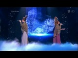 Пелагея и Тина Кузнецова - ''Теперь мы свободны'' Голос