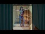 «» под музыку Арабские песни - очень красивый трек. Picrolla