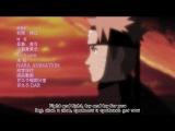 Naruto Shippuuden - Ending 19 (rus sub)