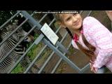 С моей стены под музыку MuradikS feat. Bahtiyar - Мы Едем В Лето (www.primemusic.ru).