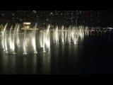 Дубайские фонтаны танцуют под Витни Хьюстон - Фонтан Дубай – музыкальный фо[[164916716]]