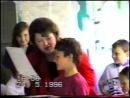 3-к класс 24.05.1996 ВЫПУСКНОЙ 1-часть