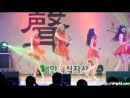 """[131116] Group focused """"Be Ambitious"""" fancam at 'Harmony of Autumn Night'"""