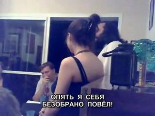 Псой Короленко и Наталья Беленькая- уёбище я,хорошая ты!
