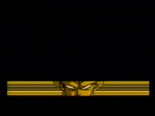Dragon Ball Z 1 OVA чаcть 2 из 2