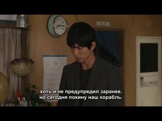 Больница на волнах / Umi no Ue no Shinryoujo (9/11)