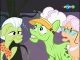 My Little Pony: Friendship Is Magic - 3 сезон, 8 серия (Карусель)