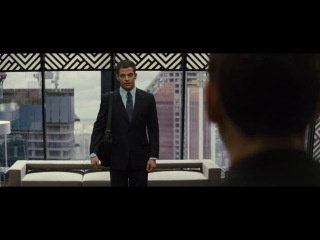 Четвертый клип фильма