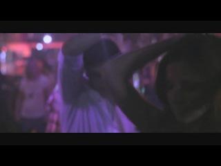 RiDer feat. Ksenia - Мы Не С Теми