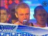 Алексей Хворостян -