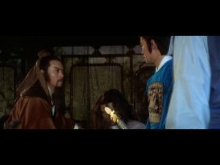 Kara Kertenkele - Black Lizard (1981)