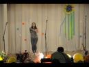 Виступ. Танець учениці 11 класу Маркевич Еміни. Joao Lucas e Marcelo – Eu Quero Tchu Eu Quero Tcha