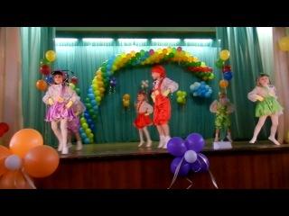 """фестиваль """"веселые звоночки"""",  танец """"БАРБАРИКИ"""",  воспитанн..."""