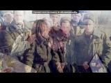 чики брат под музыку Словетский (Константа) feat. Daffy - Шмель. Picrolla