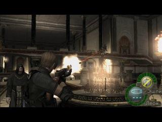 Resident evil 4 5 серия [Пропажа Эшли]