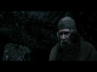 Вальгалла: Сага о викинге(уривок)