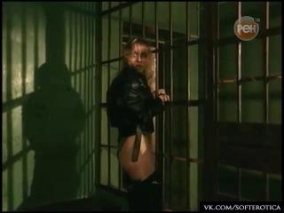 Последний секс перед тюрьмой